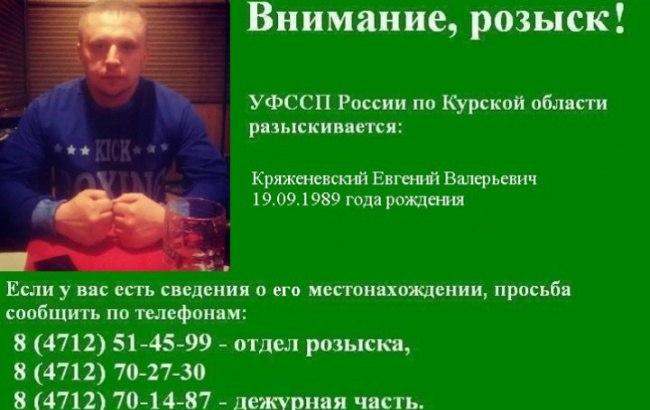 Казино вулкан Пристень поставить приложение Казино вулкан Кушнаренково download