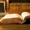 ЭЛЕКТРОННАЯ БИБЛИОТЕКА ИВМиИТ 1-4 КУРС