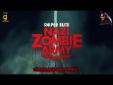 Sniper Elite: Nazi Zombie Army #3