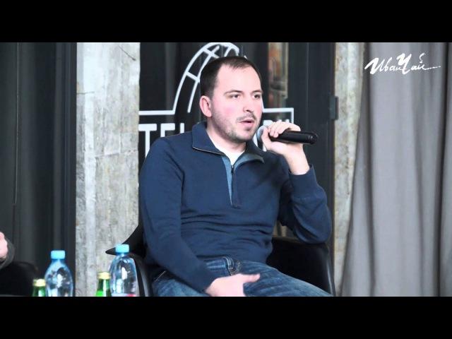 Константин Сёмин об олигархах