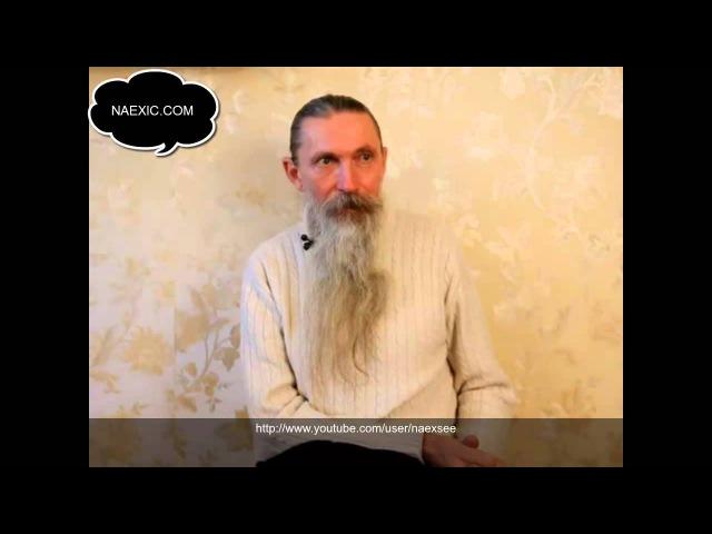 А.В. Трехлебов - Кришнаизм, вайшнавизм. Парампара в русских Ведах.