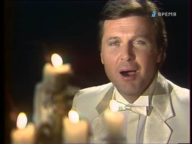 Лев Лещенко - Я встретил Вас (1987) / Lev Leshchenko - Ja Vstretil Vas