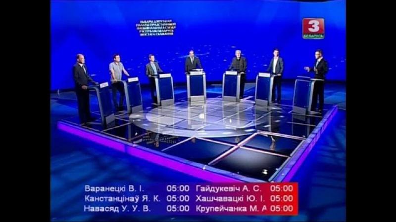 Дебаты-2016 Воронецкий - Константинов - Новосяд - Гайдукевич, ЛДП - Хащеватский, ОГП - Крупейченко.