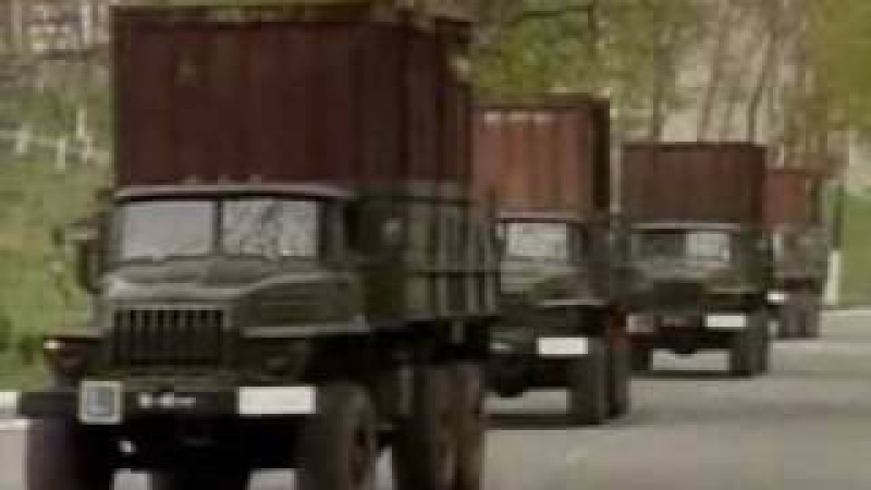 Wunsdorf Вюнсдорф вывод советских войск 1994