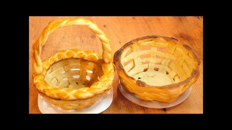 Корзины из тесто с пошагово