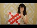 Лоскутное шитье для начинающих Блок Лестница Якова