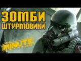 Минутка Звёздных Войн - Проект Имперского Биооружия I71A (rus vo)