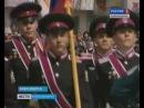 Парад кадет в Новосибирске