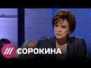 Честно о бедности как 22 миллиона россиян живут в нищете