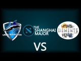 Vega vs Elements Pro Gaming. The Shanghai Major Highlighs