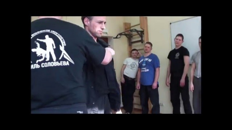 Shock and impact on the pressure points . Systema Russian Martial Art - Alexandr Solovyev
