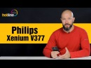 Philips Xenium V377 — работаем долго и не спеша