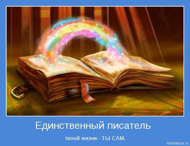 https://pp.vk.me/c630625/v630625041/405ce/ft7JPK8NsOs.jpg