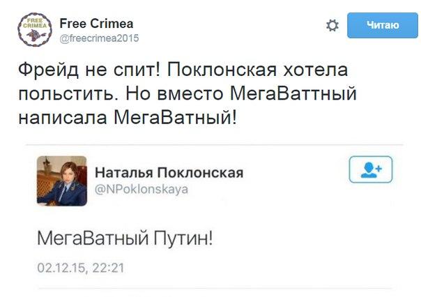 """""""Цензор.НЕТ"""" - в тройке крупнейших новостных ресурсов Украины - 63,2 миллиона просмотров за октябрь - Цензор.НЕТ 6922"""