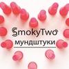 SmokyTwo