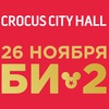 CROCUS CITY HALL :: КРОКУС СИТИ ХОЛЛ