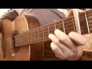 Песни под гитару - где-то там далеко (guitar songs)