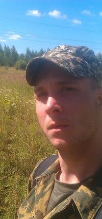 Алексей Алёшин