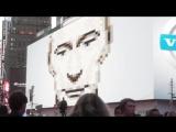 Путин подмигнул ньюйоркцам с экрана на Таймс-сквер