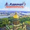 Клуб клиентов Адвокат - Недвижимость | СПб и ЛО