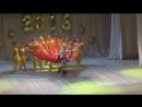 Отчетный концерт школы танца Новое Поколение.26.12.2015г.Сказочный Восток.Хореограф-Бармина Юлия