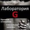 Лаборатория G - www.g-labaratory.ru - 40-23-28