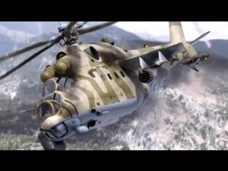 Хороший клип о военном вертолете