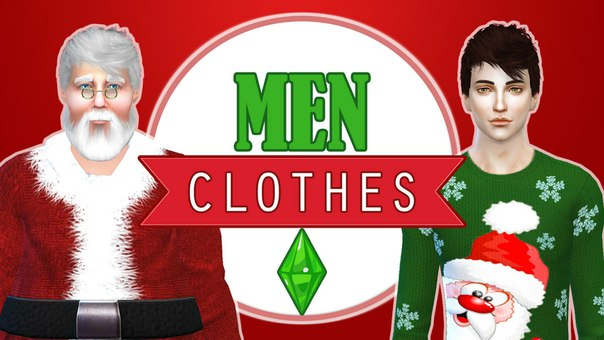 Winter/Christmas Male Clothing, Sets #3