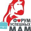 Бизнес-мамы Ульяновска