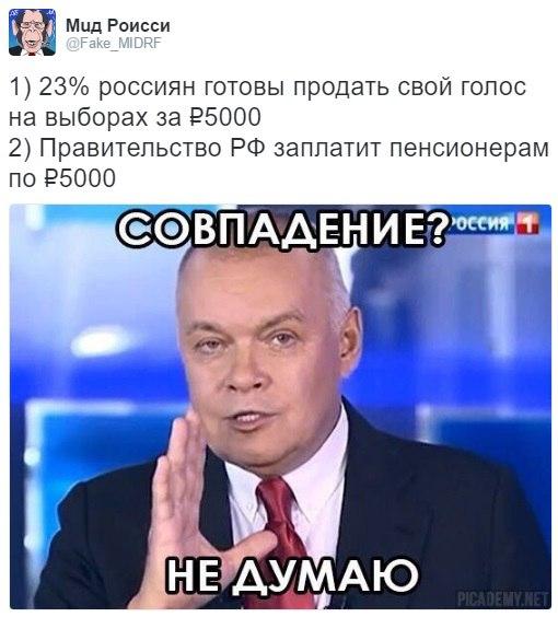 Выборы в Госдуму, за кого будут голосовать форумчане? - Страница 2 UEHKuSpbHeM