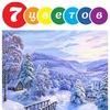 7 colors.ru   Алмазная мозаика