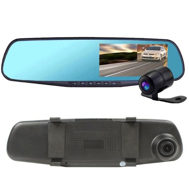 CAR DVR MIRROR - Стильный дизайн в ультратонком корпусе. Качество записи Full HD. Дисплей 4,3 дюйма. Меню на русском языке. Датчик движения и G-sensor.