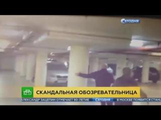 Божена Рынска и Гарри Каспаров атаковала российских журналистов на форуме оппозиции в Литве