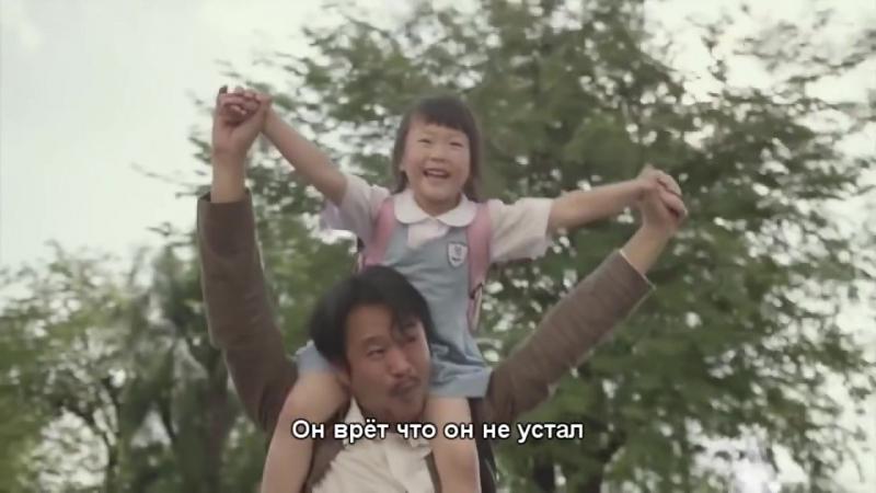 Трогательное видео до слез Мой папа врет. Социальная реклама