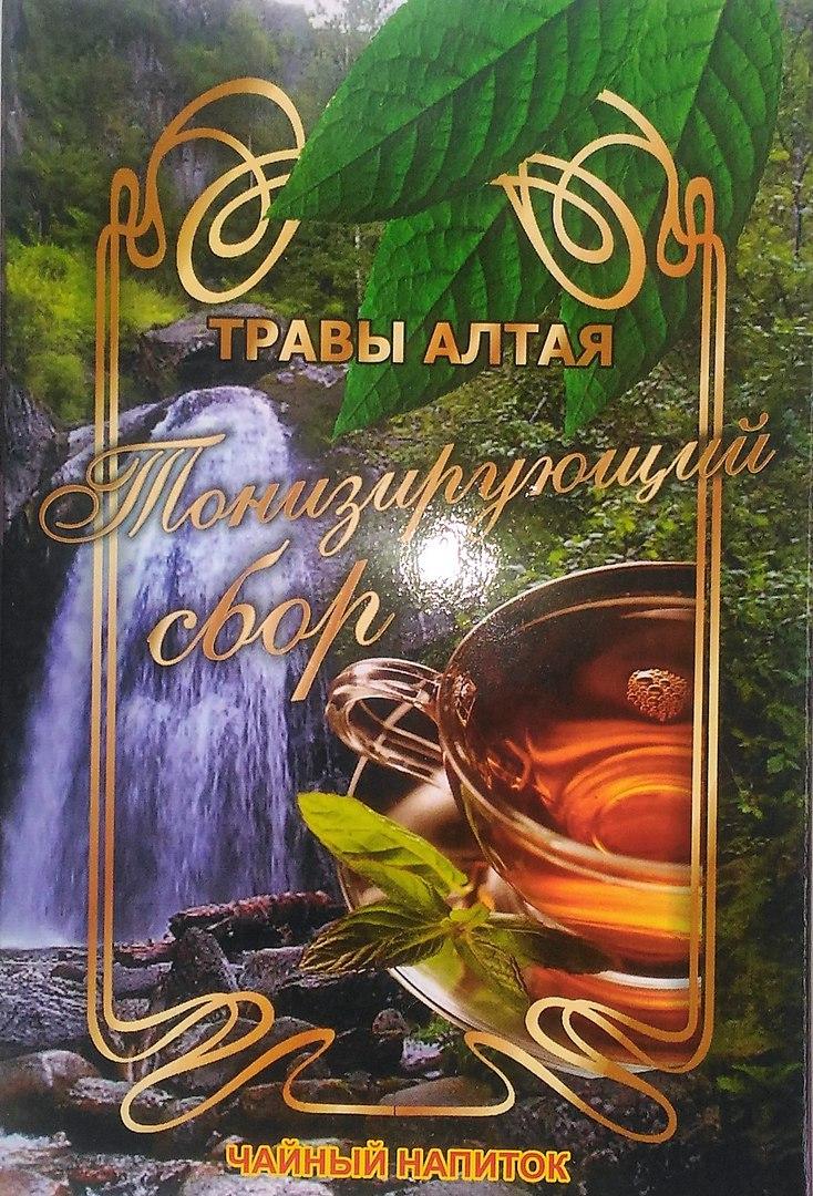 Светлана Крупп, Бийск - фото №4
