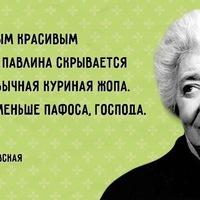 Татьяна Змачинская