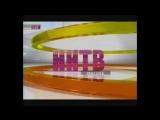 Заставка рекламы (ННТВ, ~весна-осень 2012) (reverse)