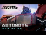 Transformers Universe - Autobot Introduction