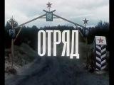 РАЗВЕДЧИКИ И ДИВЕРСАНТЫ, Отряд Литва, 1941 Военный фильм, Тайны разведки, Россия фильмы онлайн