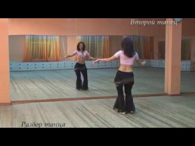 Танец живота учебные постановки