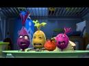 Прикольный мультик «Овощная вечеринка» - Река Слез 5 серия