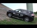 Тест драйв Nissan Xtrail 2015 легкое бездорожье