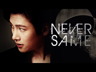 × Never The Same ♦ K-Mix [TYS]