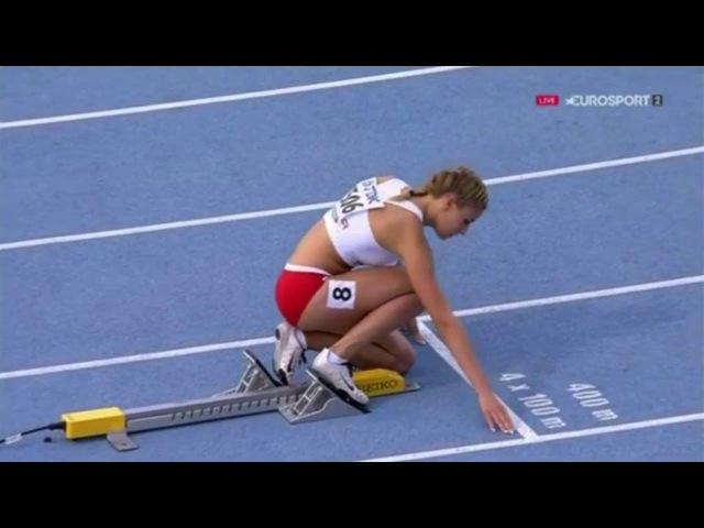 Semi Final 2 Women's 400m IAAF World Junior Championships, Bydgoszcz 2016