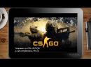 ИГРЫ НА WINDOWS ПЛАНШЕТЕ / Играем в облаке в Counter strike global offensive CS:GO