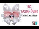 How to Make a Big Easter Bunny Ribbon Sculpture -