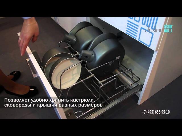 Выдвижная корзина Padella для хранения кастрюль и сковородок