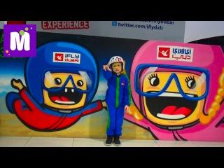 Mister Max в Дубаи День#8 - едем в магазин игрушек и летать в iFly Dubai interteinment & toy store