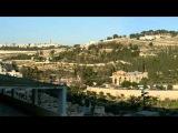 ERNESTO CORTAZAR, Autumn Rose - Jerusalem Impressions with english subtitles