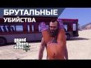 GTA 5 видео Майкл и трава № 17 смешные моменты, трюки на bmx, угар на пляже , красивые девушки